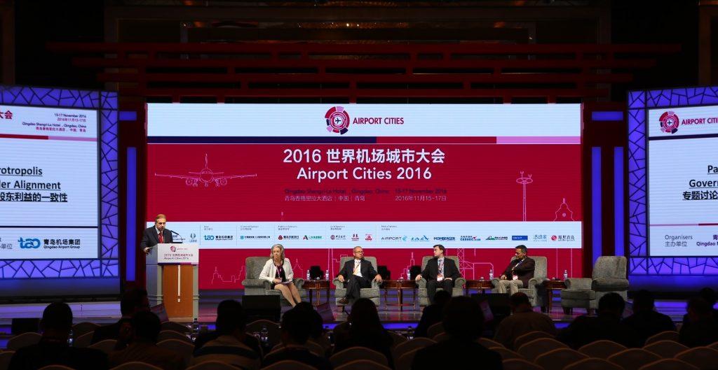 第十五届世界机场城市大会第二天 10