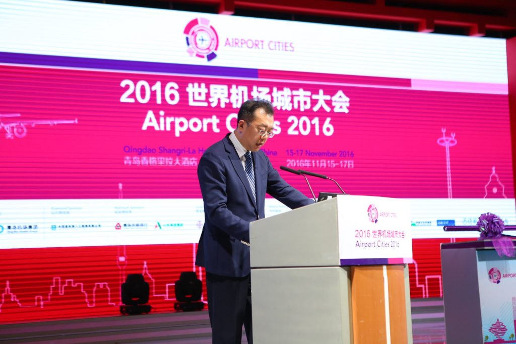 第十五届世界机场城市大会第二天 3