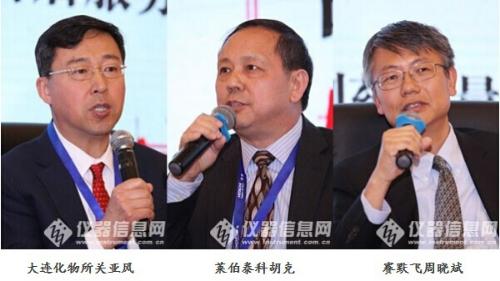 第十届中国科学仪器发展年会 2