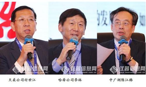第十届中国科学仪器发展年会 3