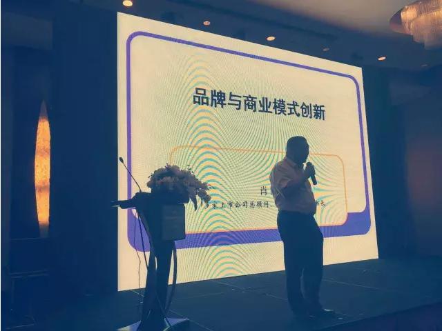 第四届中国全渠道零售峰会圆满落幕!Day2 10