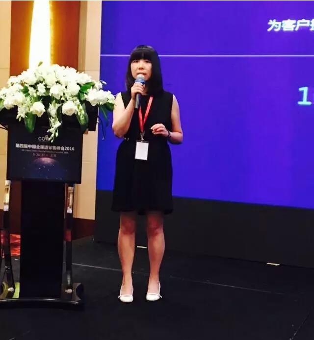 第四届中国全渠道零售峰会盛大开幕!Day1 10