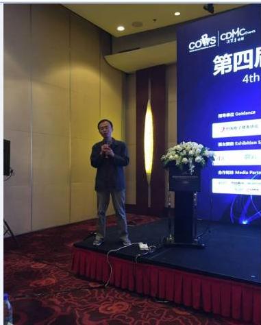 第四届中国全渠道零售峰会盛大开幕!Day1 3