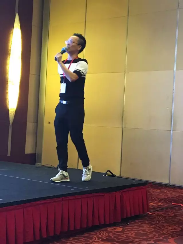第四届中国全渠道零售峰会盛大开幕!Day1 6