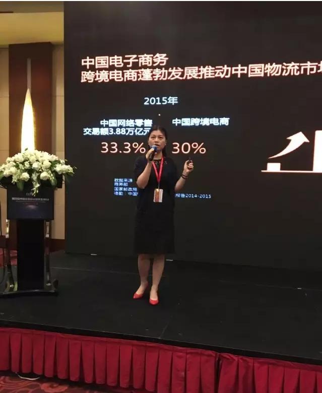 第四届中国全渠道零售峰会盛大开幕!Day1 9