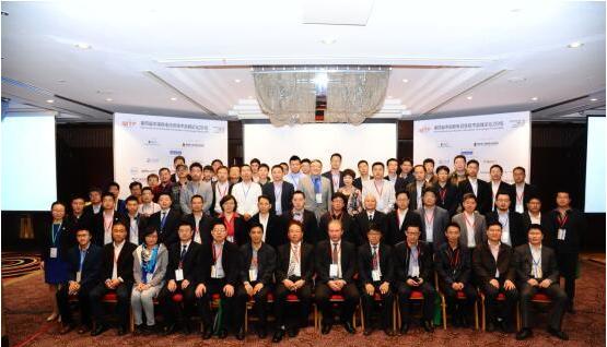 第四届中国核电信息技术高峰论坛圆满落幕 1