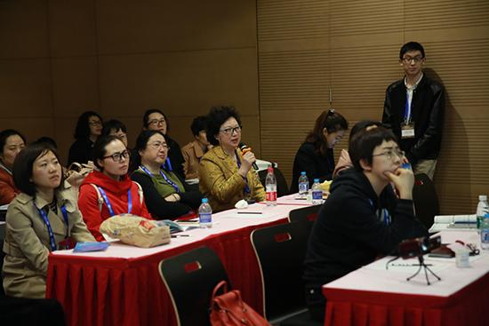 第16届国际眼科学学术会议10