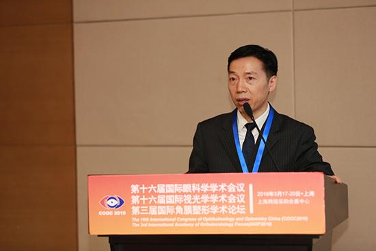 第16届国际眼科学学术会议8