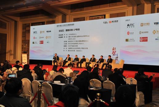 融资中国2016资本年会 1