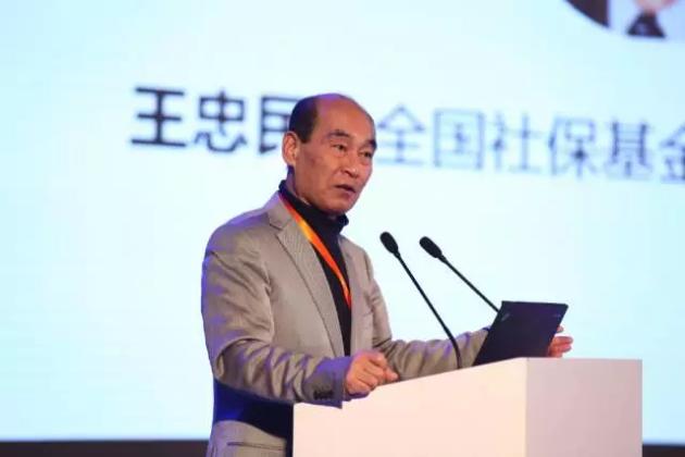 融资中国2017资本年会-股权投资峰会 3