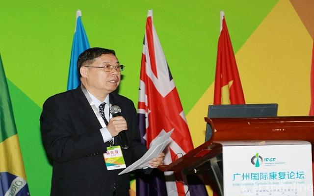 让人们生活的更健康——2016广州国际康复论坛开幕