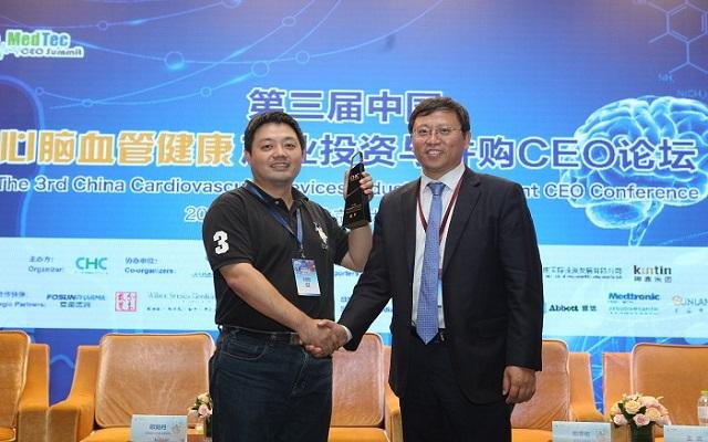 第三届中国心脑血管健康产业投资与并购CEO论坛9月8日于京成功举办