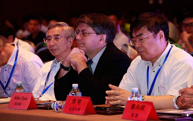2015中国网络安全大会3