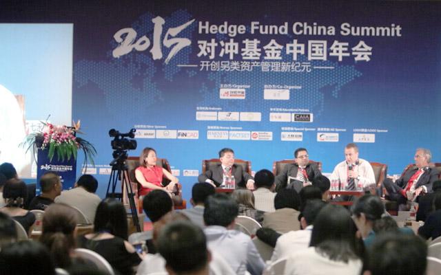 """200余专家高管沪上热议对冲基金:""""市场痛苦的时候也许是最应该投资的时候"""""""