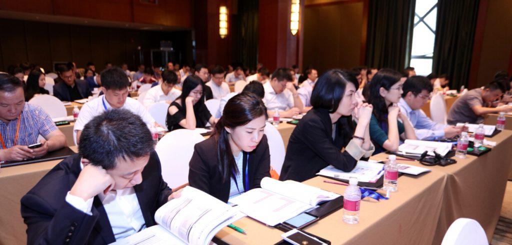 2015对冲基金中国年会5