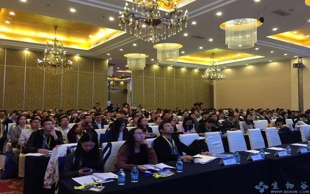 2015(第七届)干细胞技术与临床转化论坛开幕