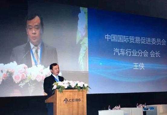 2016上海车联网峰会暨中国汽车互联网+创新大典 1