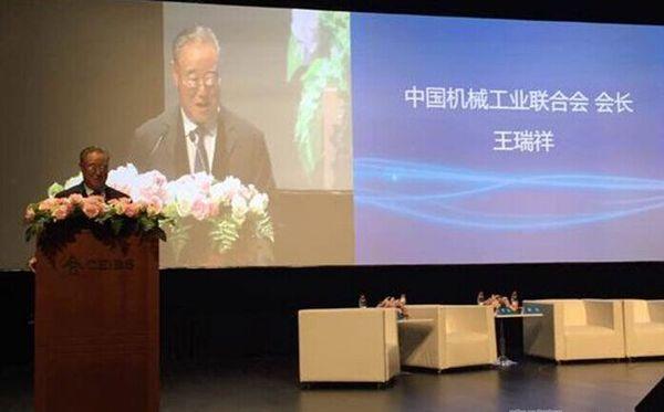 2016上海车联网峰会暨中国汽车互联网+创新大典 2
