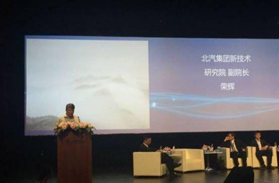 2016上海车联网峰会暨中国汽车互联网+创新大典 8