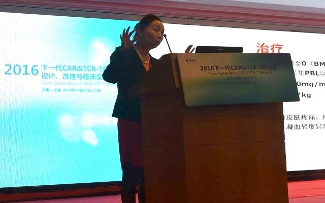 """我院副院长童春容在生物谷举办的 """"下一代CAR & TCR-T研讨会""""上讲座"""