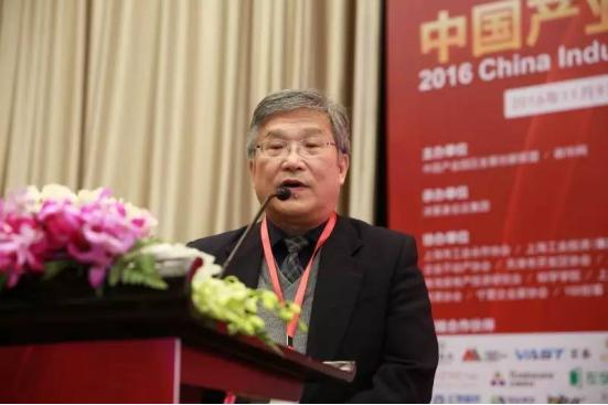 2016中国产业·园区大会 1