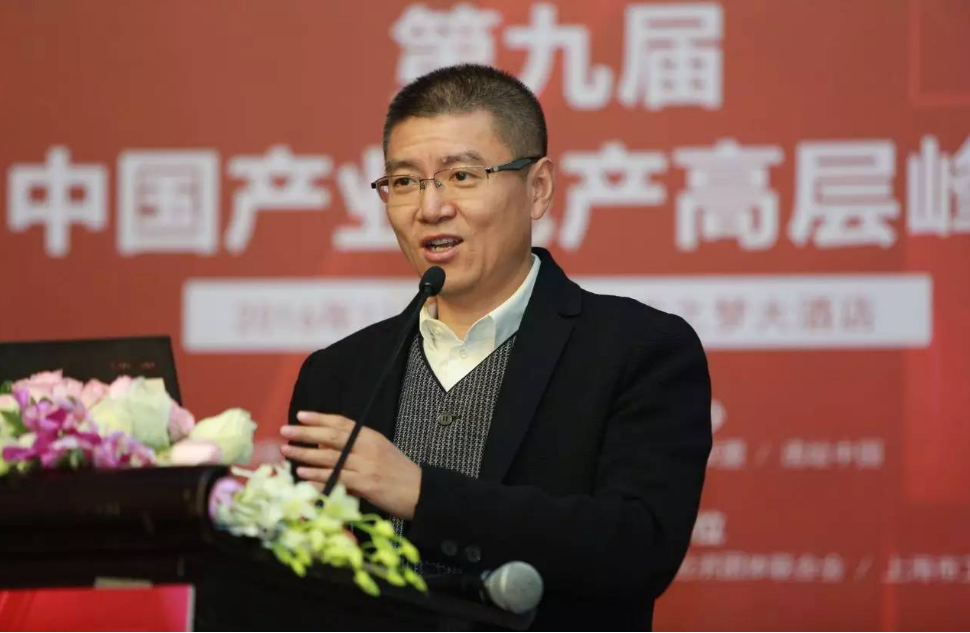 2016中国产业·园区大会 19