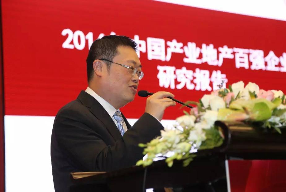 2016中国产业·园区大会 33