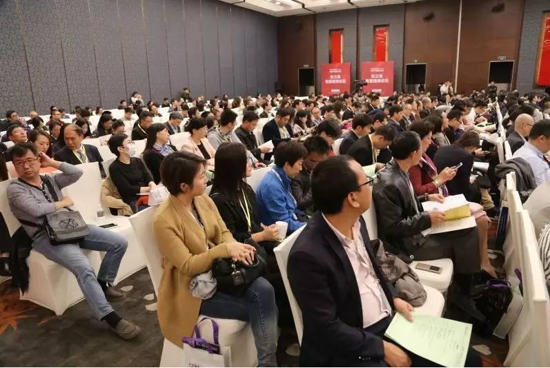 2016中国产业·园区大会 7