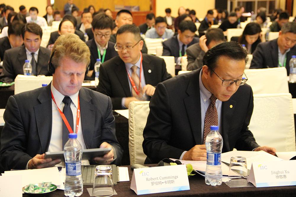 2016中国保险业创新国际峰会1