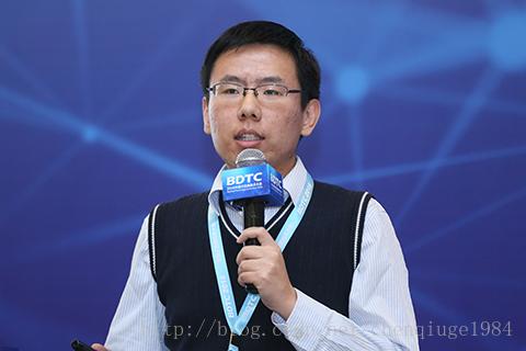2016中国大数据技术大会10