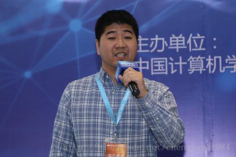 2016中国大数据技术大会11