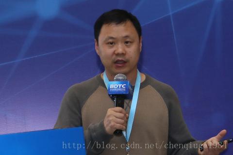 2016中国大数据技术大会12