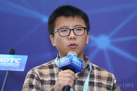 2016中国大数据技术大会13