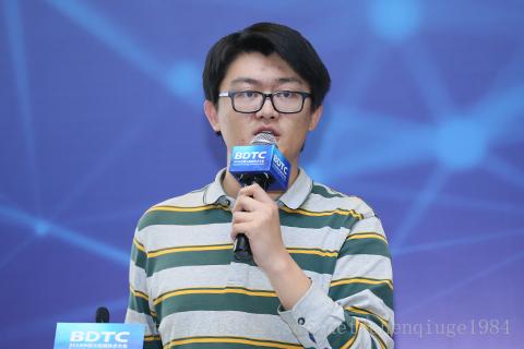 2016中国大数据技术大会14