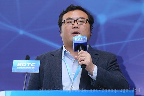 2016中国大数据技术大会15