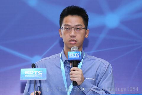 2016中国大数据技术大会16