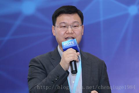 2016中国大数据技术大会17