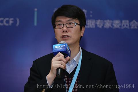 2016中国大数据技术大会7