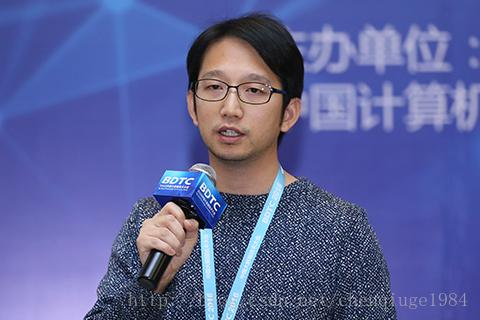 2016中国大数据技术大会8
