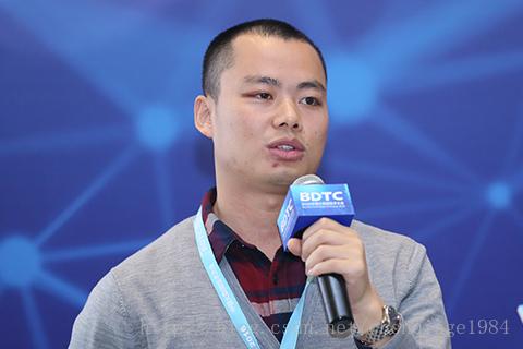 2016中国大数据技术大会9