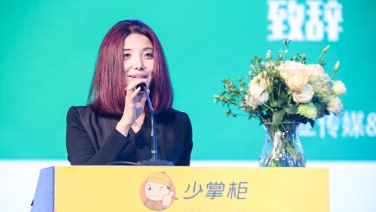 2016中国旅业互联网大会 1