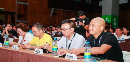 2016中国旅业互联网大会 2