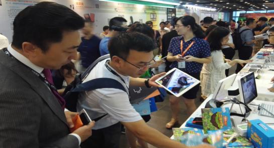2016中国旅业互联网大会 7