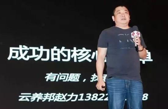 2016中国母婴新渠道峰会 2