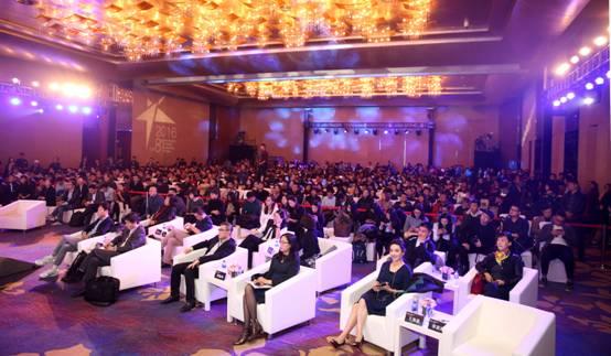 2016中国网络营销峰会暨金网奖颁奖盛典 1
