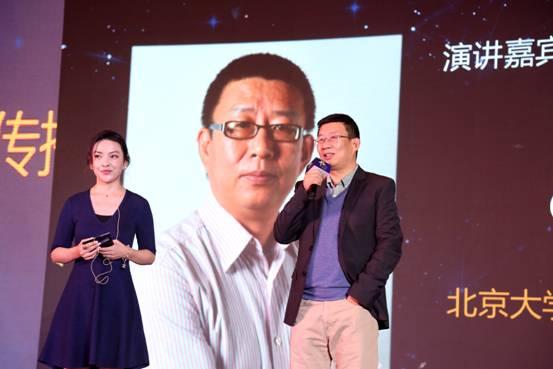 2016中国网络营销峰会暨金网奖颁奖盛典 2