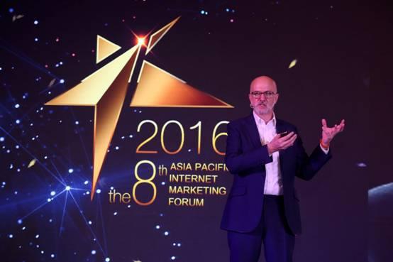 2016中国网络营销峰会暨金网奖颁奖盛典 5