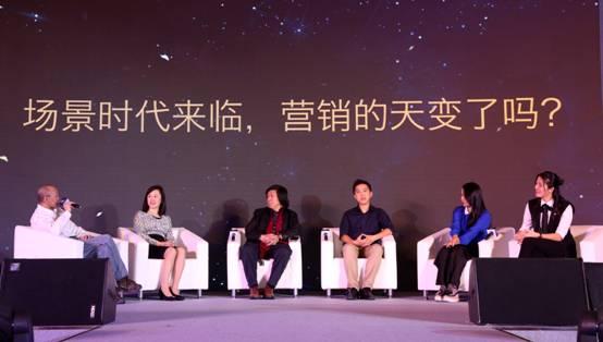 2016中国网络营销峰会暨金网奖颁奖盛典 6