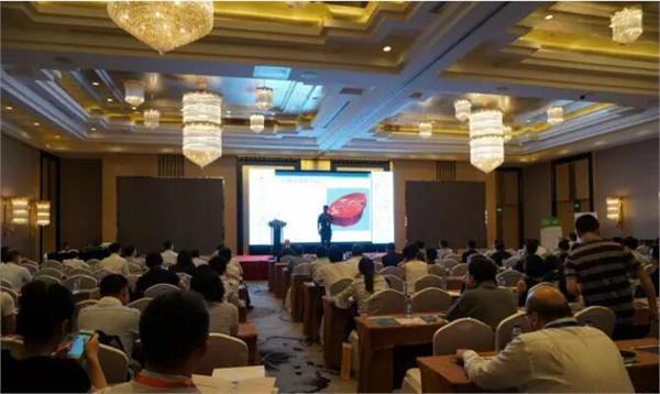 2016中国金融交易技术大会 1