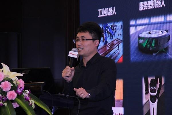 2016中国高科技产业大会 10
